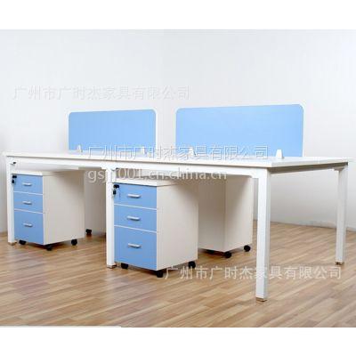广州广时杰办公家具 钢架屏风桌 4人组合工作位 员工位 职员办公桌