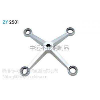 供应江苏中远120型玻璃幕墙不锈钢驳接爪短单爪201材质 厂家直销