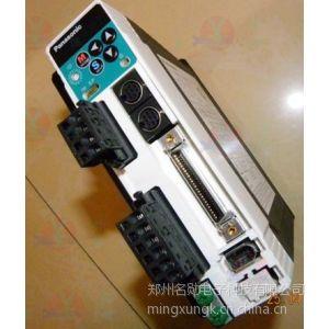 供应郑州松下MCDDT3520003伺服驱动器维修