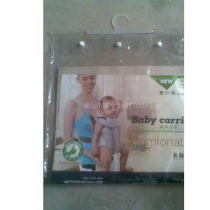 供应 PVC婴儿用品包装袋