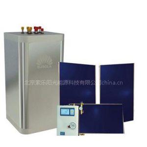 供应乐水一型分体式太阳能热水器