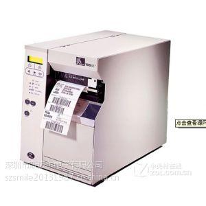 供应Zebra 105SL 工商业条码打印机,超高性价比