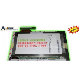 供应B101EW05 V.1 全新原装ACER A500原装屏 带触摸