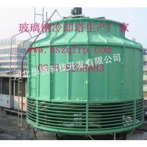 供应岳阳玻璃钢冷却塔,岳阳玻璃钢冷却塔厂家直销价格