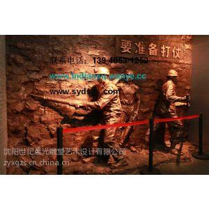 供应赤峰玻璃钢雕塑公司|赤峰铸铜雕塑制作|赤峰不锈钢雕塑设计|赤峰假山制作施工|赤峰砂岩浮雕锻铜浮雕