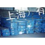 供应SLD高耐磨性冷作模具钢