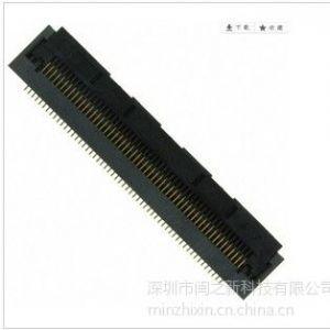 供应广濑HRS连接器FH28-20S-0.5SH(05)原装进口0.5mm间距连接器