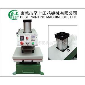 供应CE认证热转印机,CE认证织带印花机