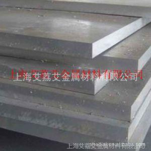 供应4043、4043A铝合金板/铝合金棒/铝合金管/铝合金卷/铝合金线