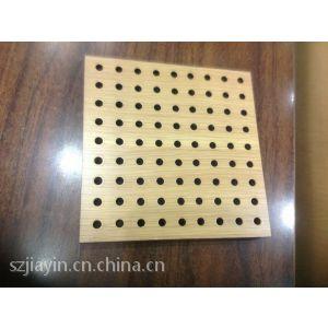 供应木质吸音板槽孔板,木质吸音板穿孔板,木质吸音板价格,吸音板图片