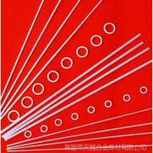 供应国家免检 产品 10%低银焊条 型号10%银铜焊条 规格10%银铜焊丝