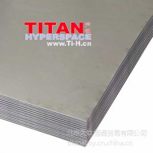 定制供应照明工业用钛板,钛合金板 TA2