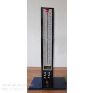 供应无锡气动量仪,苏州气动量仪,常州气动量仪