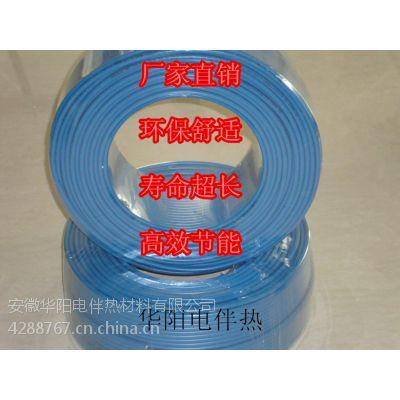 供应安徽华阳生产电地暖发热电缆 单导发热电缆 发热线