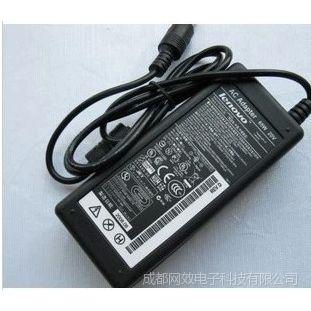 供应混批 联想20V-3.25A大口笔记本电源