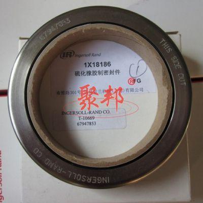 供应67947853英格素兰硫化橡胶制密封件