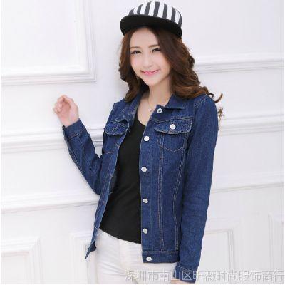 2014春秋韩版百搭 长袖大版牛仔外套 时尚女外套牛仔衣女装