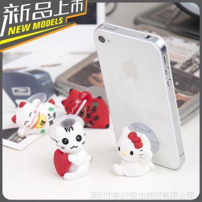 Z127新款 超Q招财猫吸盘支架 卡通系列手机座 甜美通用手机支架