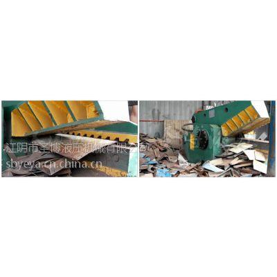 供应Q43-2500铁皮剪切机、废旧钢材剪切机、圆钢剪断机