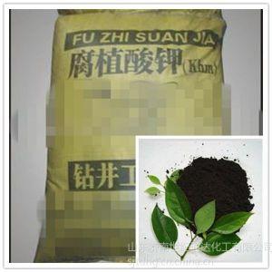 供应国标60% 工业级国产腐植酸钾
