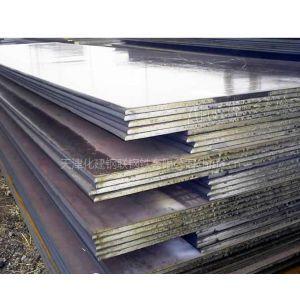 供应碳结板