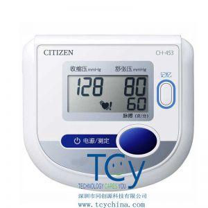 供应臂式家用血压计