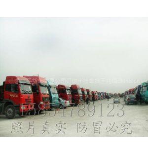 供应二手车交易市场,二手货车交易市场