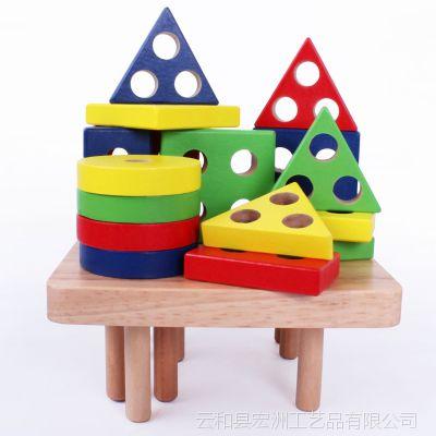 儿童益智玩具木制多功能4柱套装积木 几何形状套柱