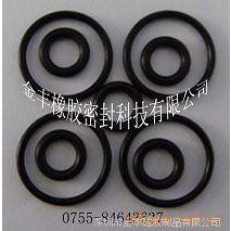 供应橡胶密封件 O型圈 橡胶垫片