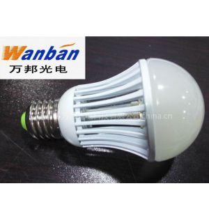 供应220V/E27/9W/810LM/LED室内照明节能球灯泡