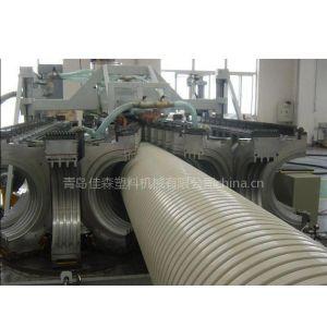供应PE双壁波纹管生产线 预应力螺旋管生产线单螺杆挤出机设备青岛佳森供应产量高