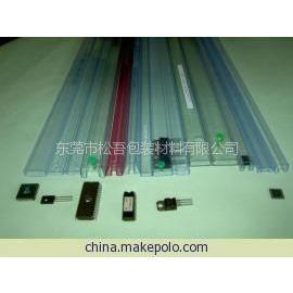 供应IC管,连接器包装管,PVC吸塑管