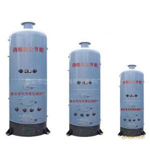供应专业生产洗浴锅炉,反烧锅炉,蒸汽锅炉,常压锅炉,热水锅炉,供暖锅炉,取暖锅炉,开水锅炉