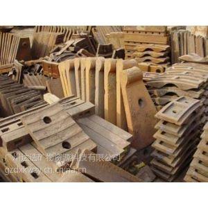 供应颚式破碎机高锰钢耐磨件