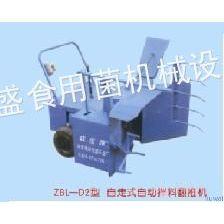供应上海市食用菌拌料机厂家价格