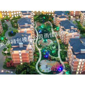 供应湖南长沙建筑沙盘模型制作公司精创雨佳模型精品制作中心
