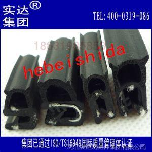 供应河北实达集团 专业生产 各种规格 橡胶电信箱密封条