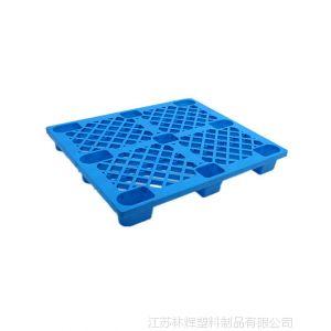 供应厂家直供溧水1008塑料托盘 全新料仓储托盘货架托盘,防潮板