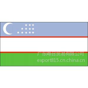 2015乌兹别克斯坦国际塑料橡胶工业展览会 PLASTEX2015