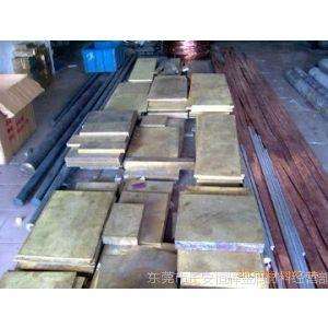 供应加工青铜CuSn4P CuSn6P碲铜 铍铜 钨铜