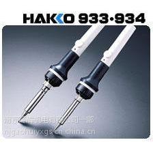 供应日本八光HAKKO原装电热丝ZKF9070