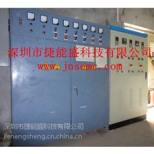 中央空调变频节电设备