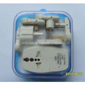 供应全球通万用旅游转换器带USB充电(ASTDBU-SB)