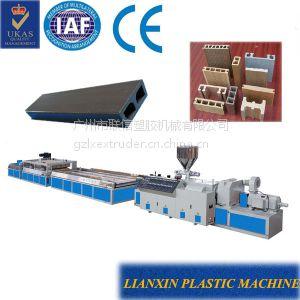 供应木塑挤出设备 WPC木塑设备 PVC木塑生产线 PP木塑挤出生产设备