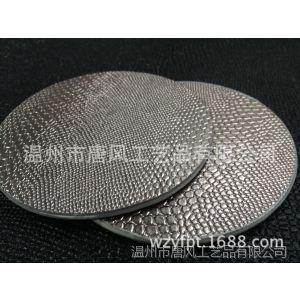 供应专业生产新创意皮革杯垫 PU餐垫 质量保证 销量领先。