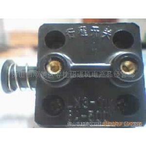 供应行程开关芯子LX3-11K小型 6A 500V