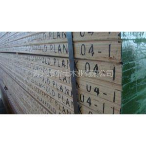 供应出口非洲、中东、欧洲的OSHA标准松木脚踏板LVL