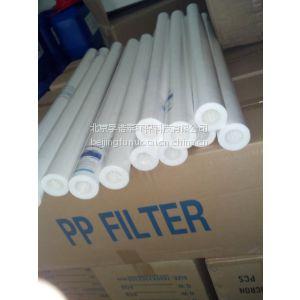 供应供应40寸聚丙烯PP熔喷滤芯
