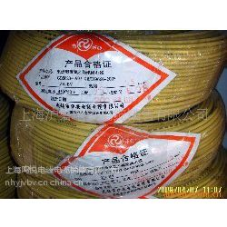 上海鸣悦电缆 销售有限公司BV-2.5照电线电缆