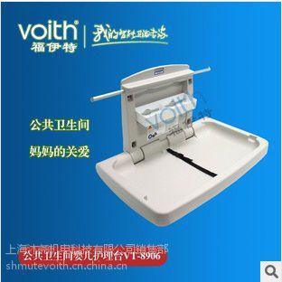 供应三C认证产品非不锈钢材质婴儿换尿布台/护理台/照料台